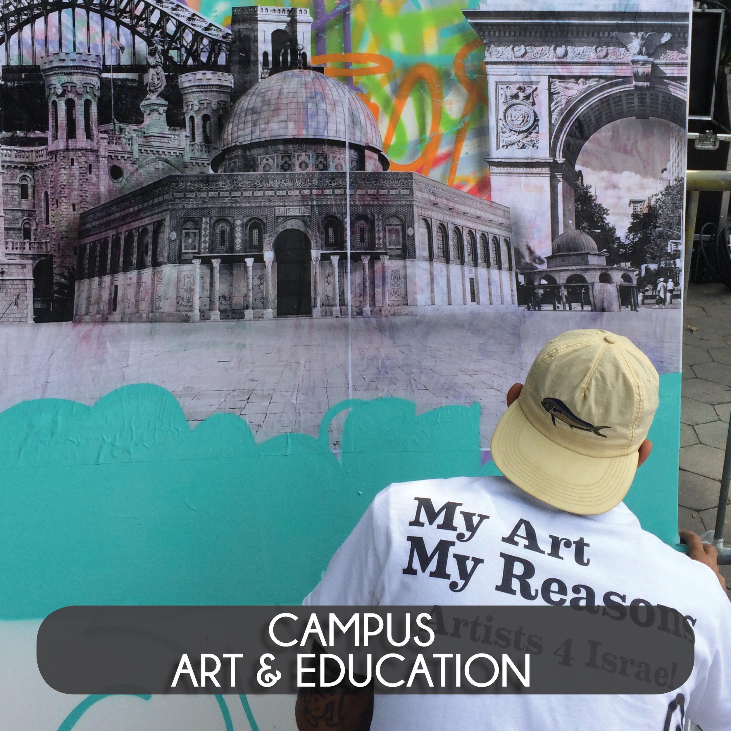 H- Campus.jpg