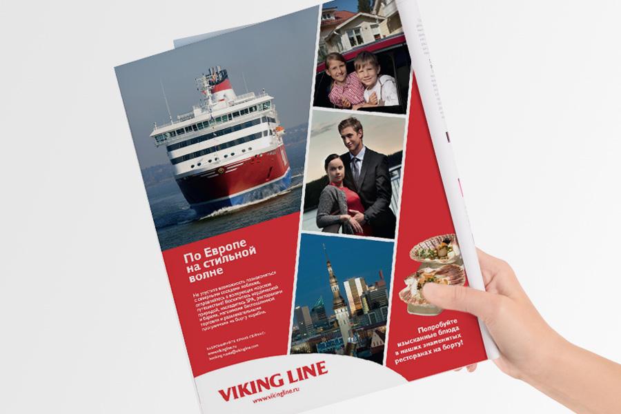 VikingLine.jpg