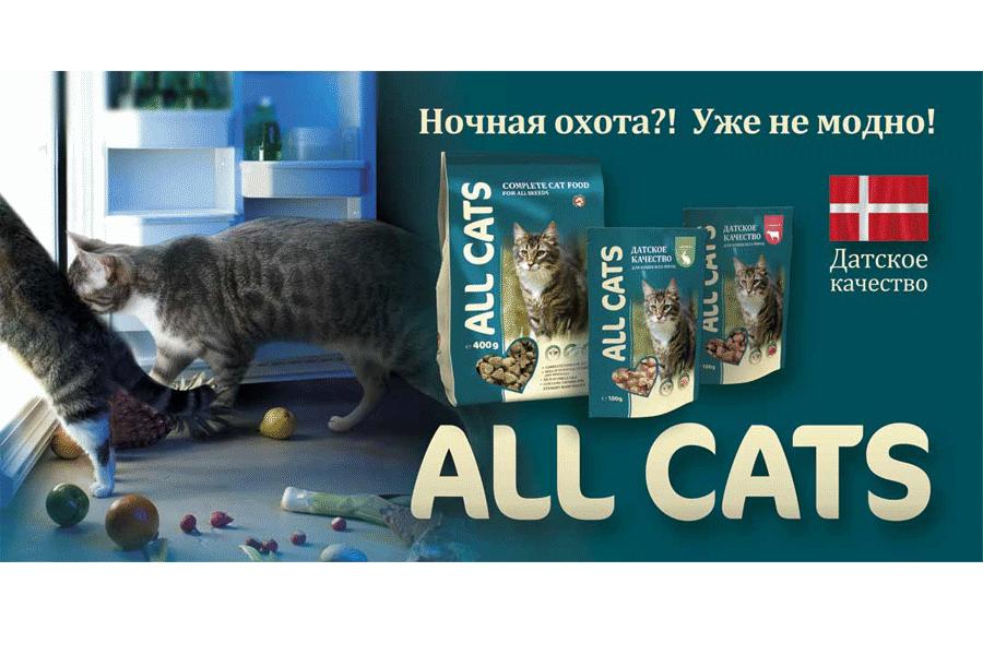 AllCats_05.png