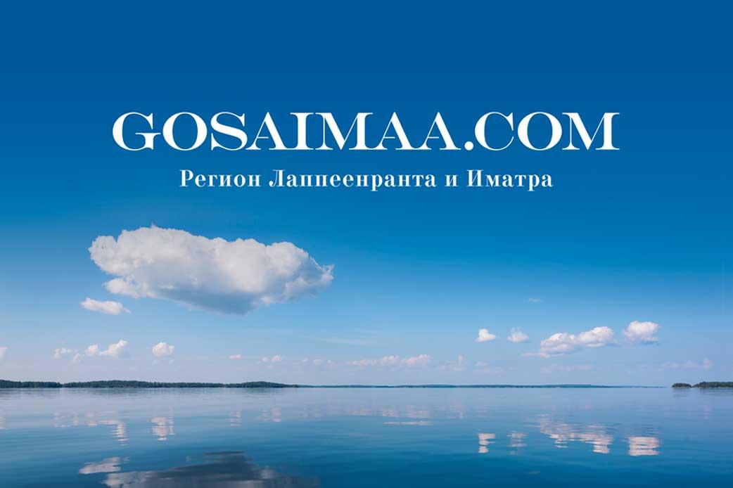 GoSaimaa_client_pic.jpg