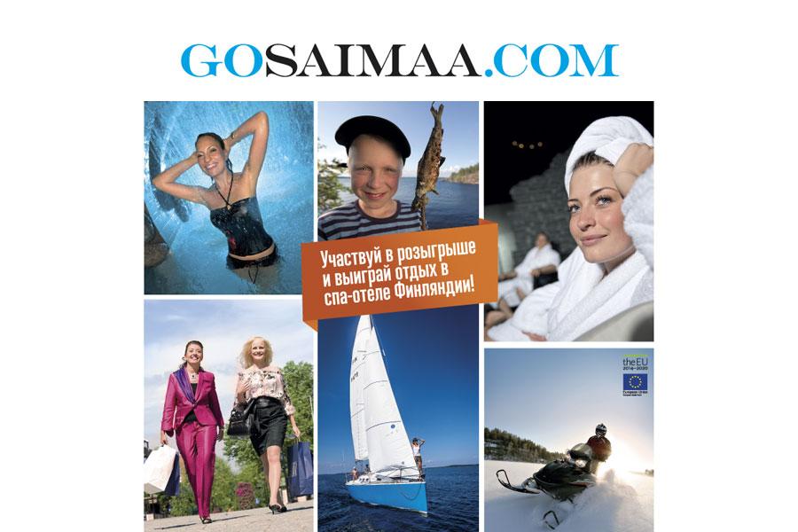 GoSaimaa-promo-for-site_10.jpg