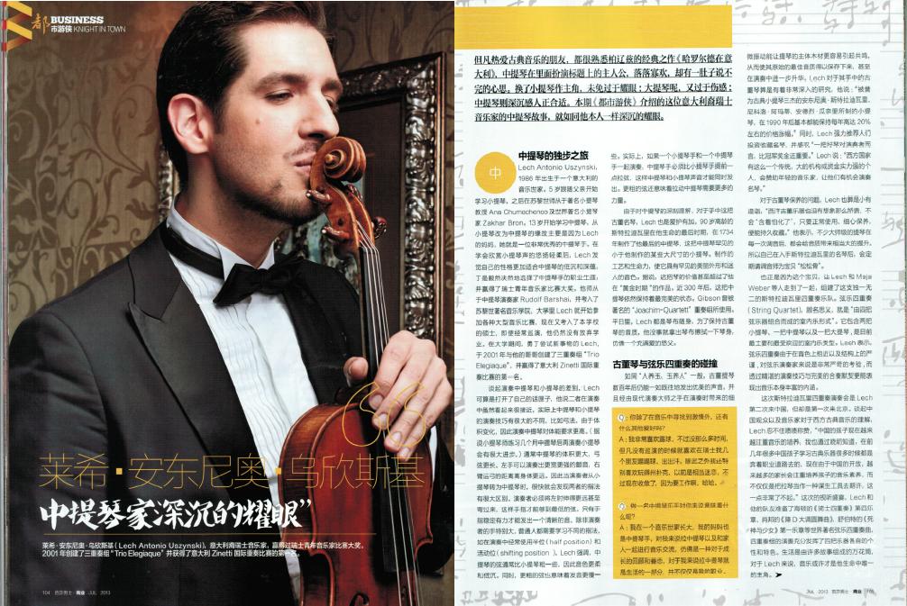 Harper'sBazaar Magazine China - July 2013   download PDF