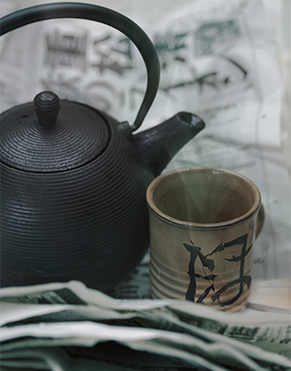 Theepot van  Accessorize your Home