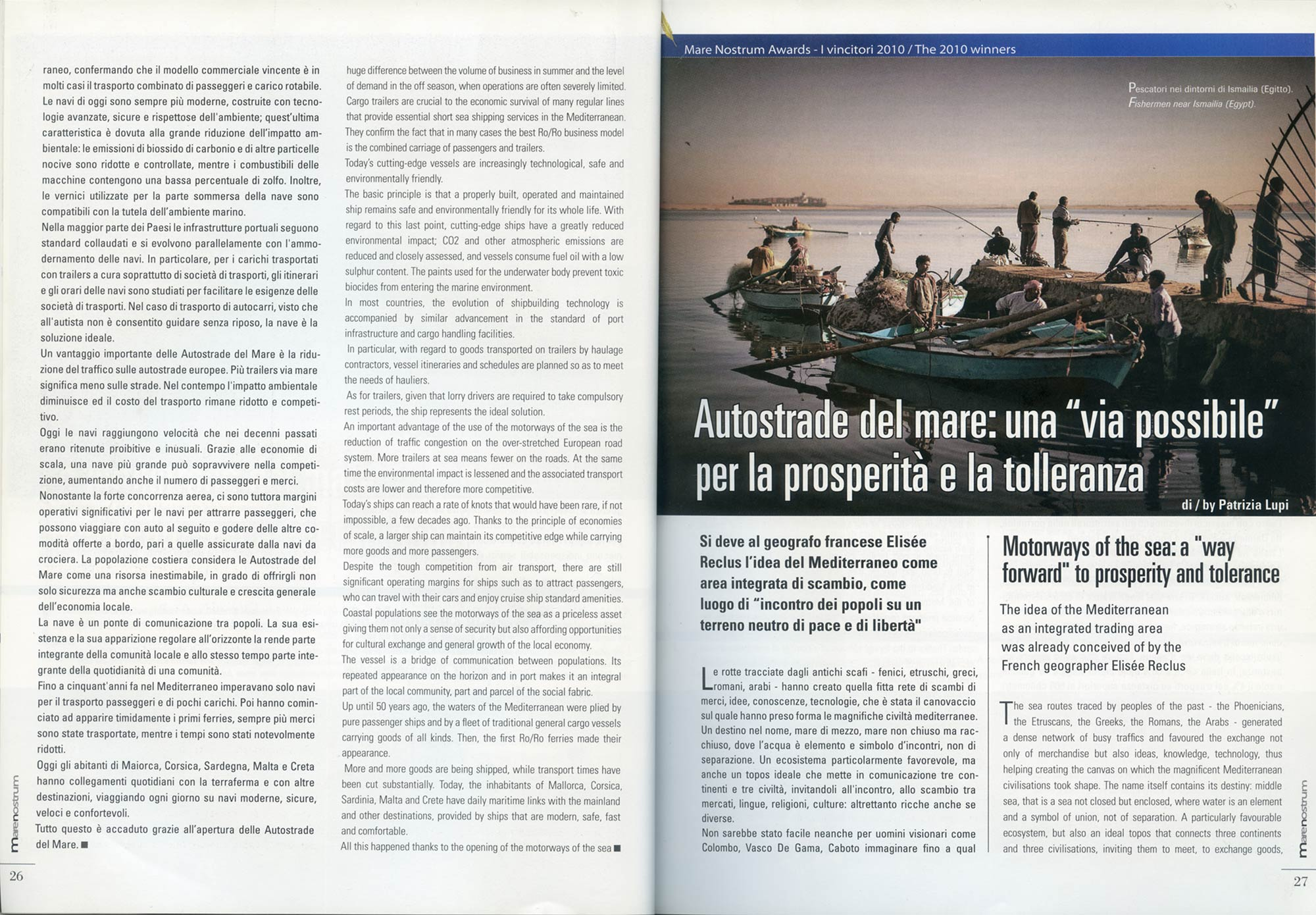 Mattia-scans-riviste-021.jpg