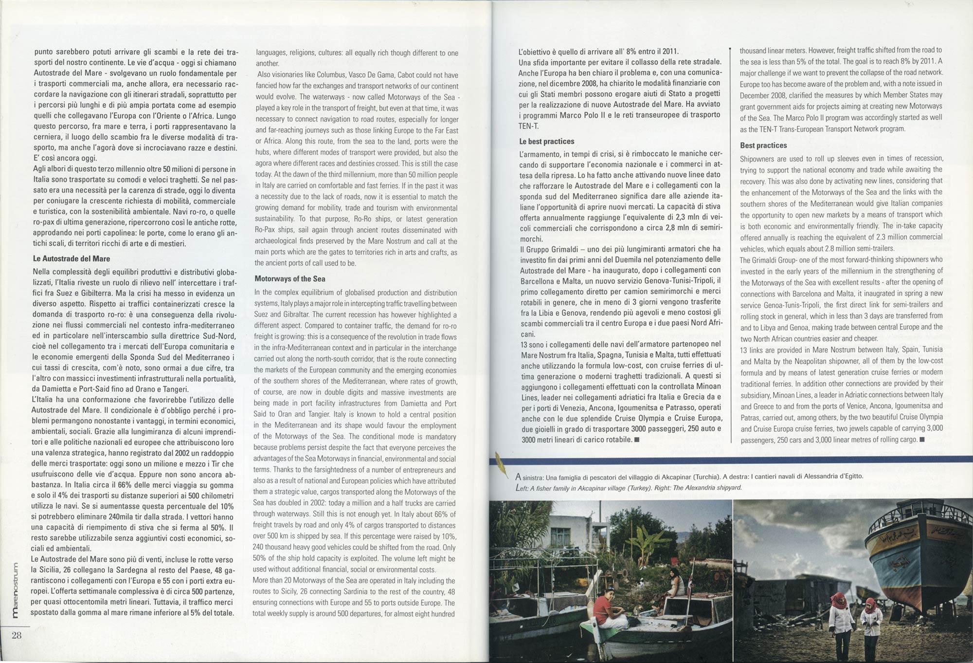 Mattia-scans-riviste-024.jpg
