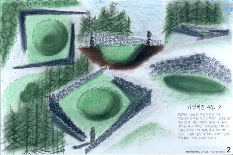 Cheju Massacre Memorial