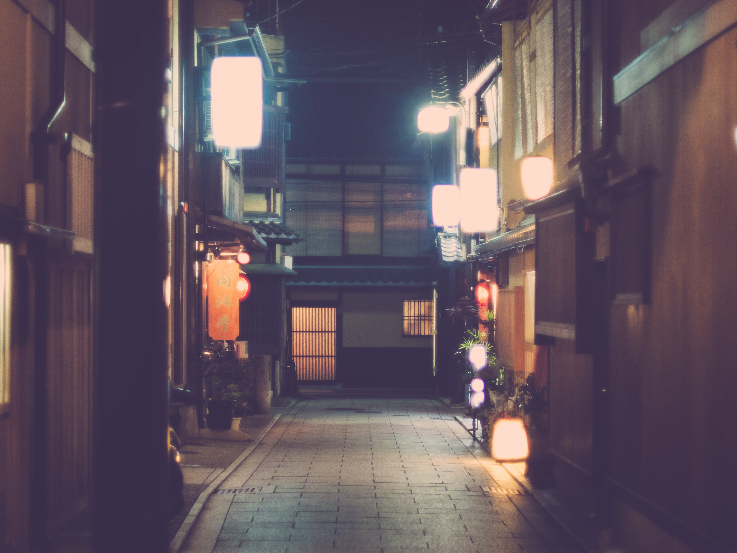 kyoto-11.jpg