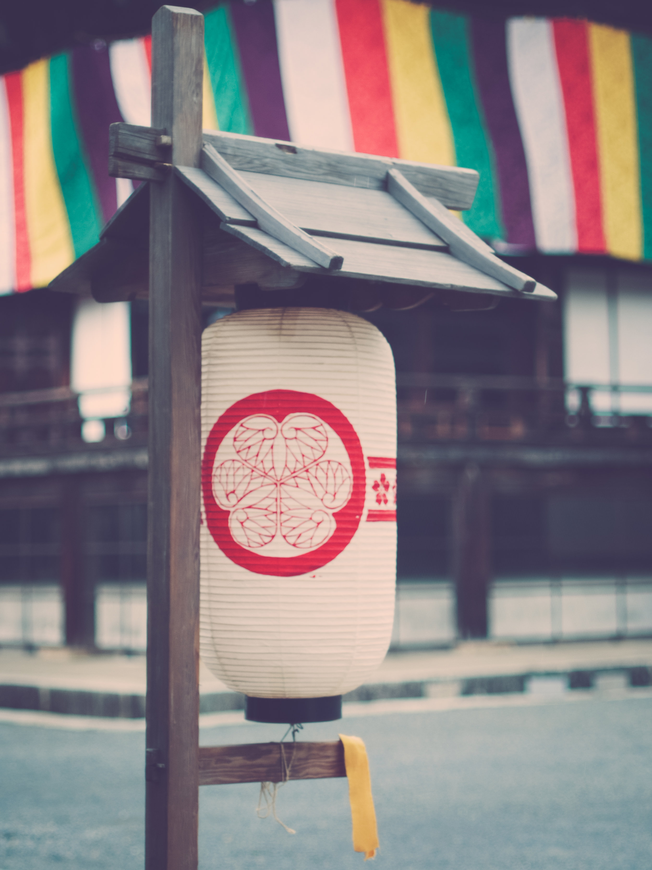 kyoto-82.jpg