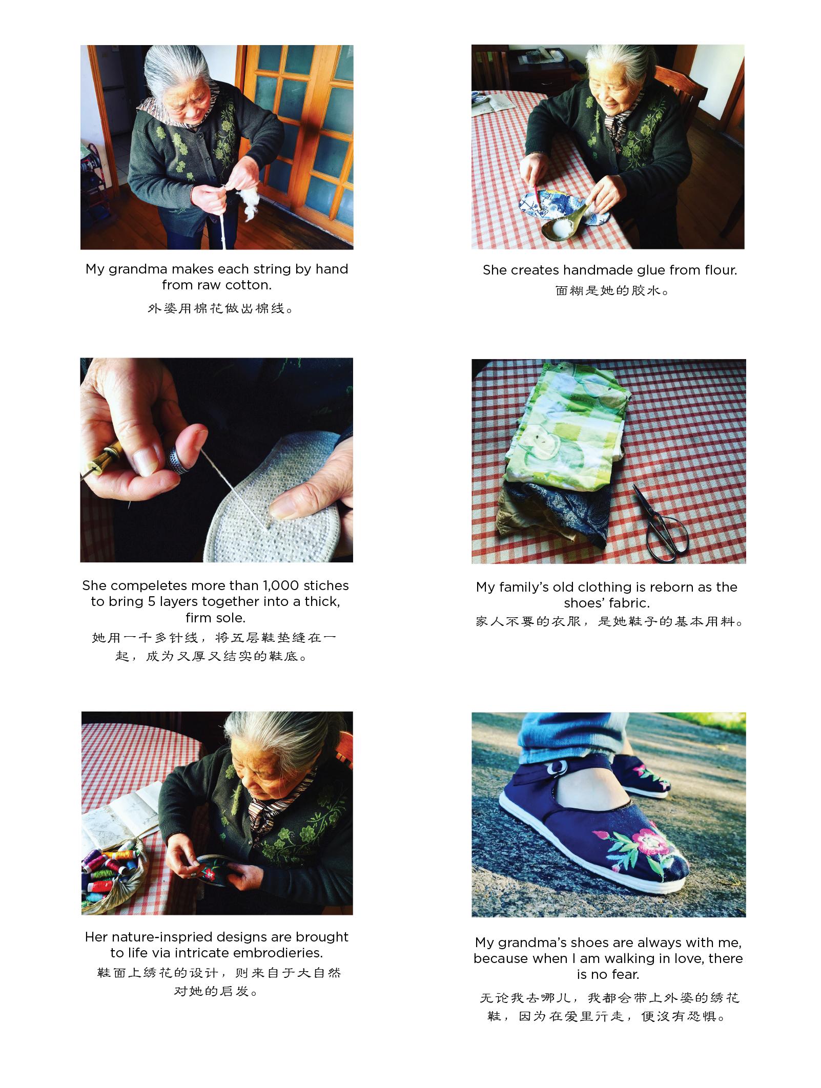 BOX 2-04-01.png