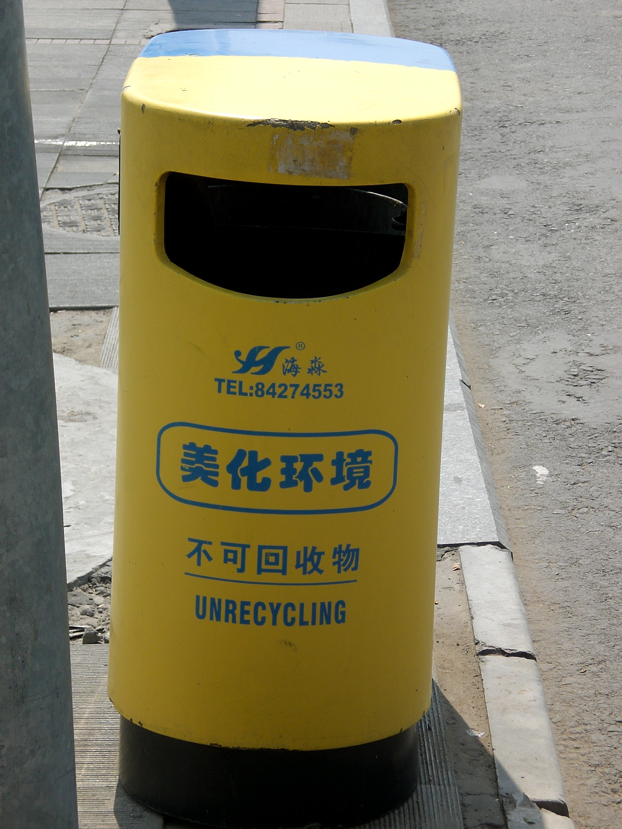 One of those amusing signs you come across when in Asia.....