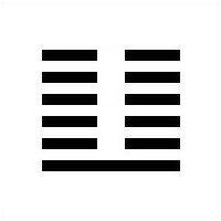 Hexagram 24 - Fu 復 Return