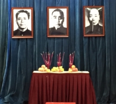 Traditional Altar to the Ancestors of Hunyuan Taiji and Neigong  (Feng Zhiqiang right, Chen Fake center, Hu Yaozhen left)