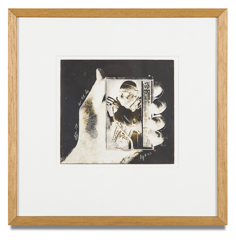 "Copy of ""Untitled #45"" , c. 1964-76, Verifax collage, 6 x 6 1/2 inches, framed 12 x 12 1/2 inches"