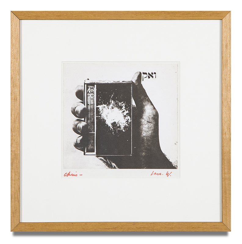 "Copy of ""Untitled #114"" , c. 1964-76, Verifax collage, 6 x 6 1/2 inches, framed 12 x 12 1/2 inches"