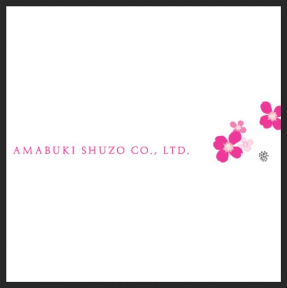 Amabuki