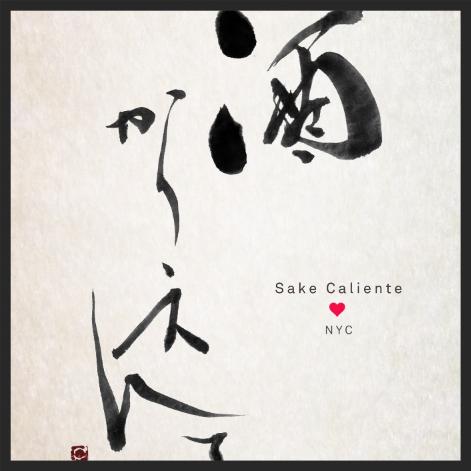 Sake Caliente