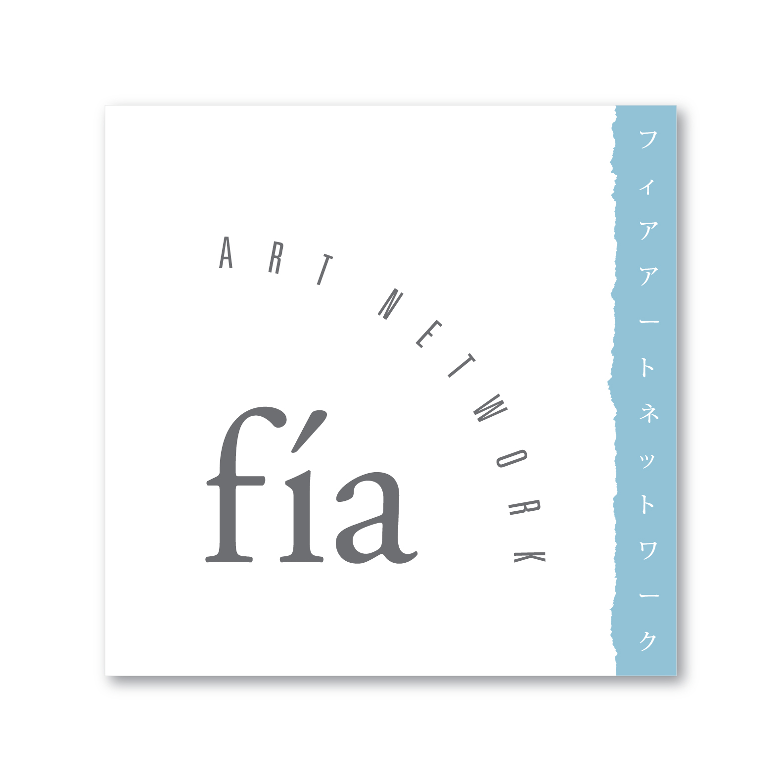 Logo Design, Fia Art Network, Kyoto, Japan