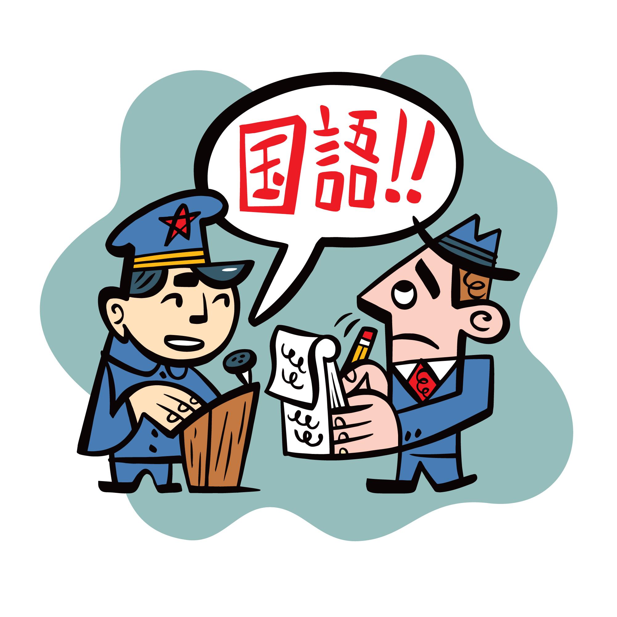Unilingual Reporters in China: Newsweek