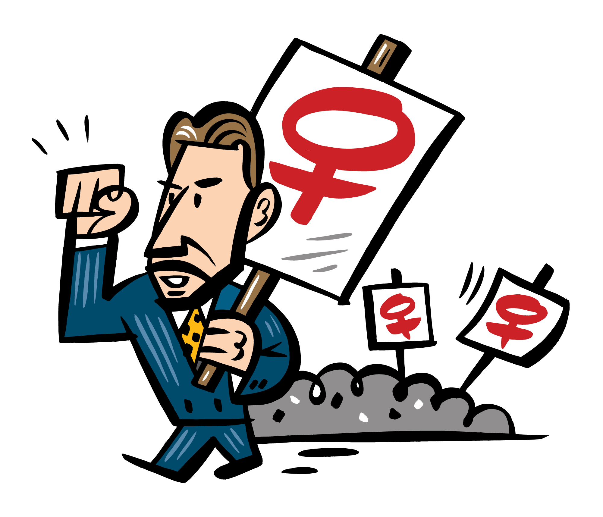 Larry Ellison Calls Himself a Feminist: Wall Street Journal