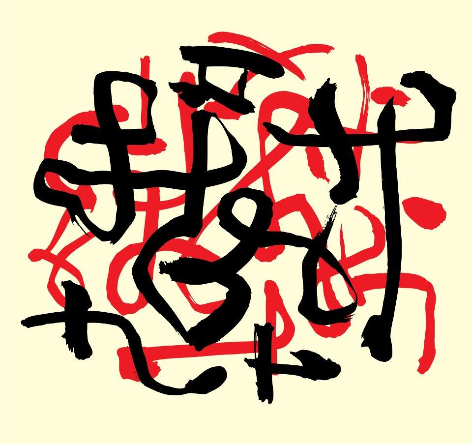 Abstract Shodou