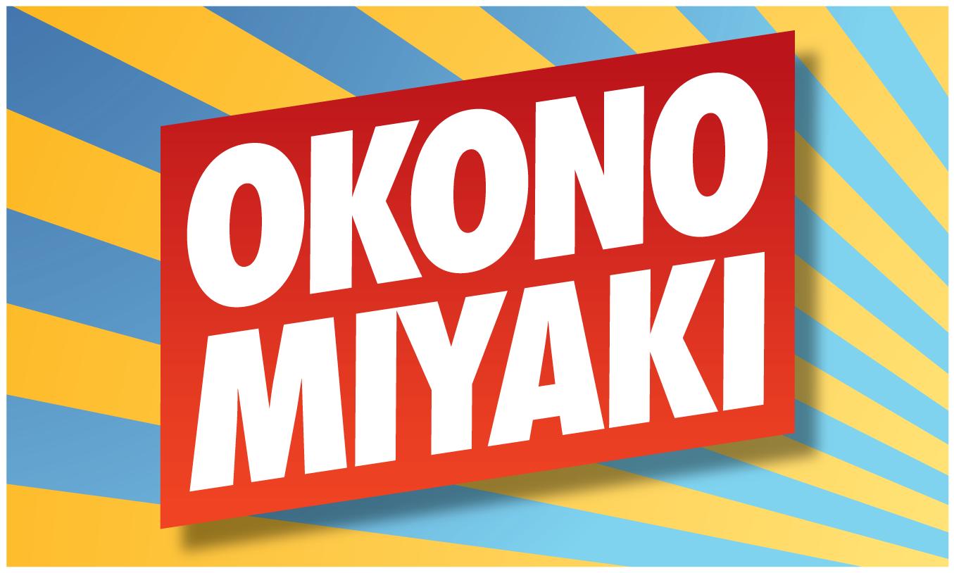 Signage Design, Okonomiyaki Japanese Pancake Food Truck