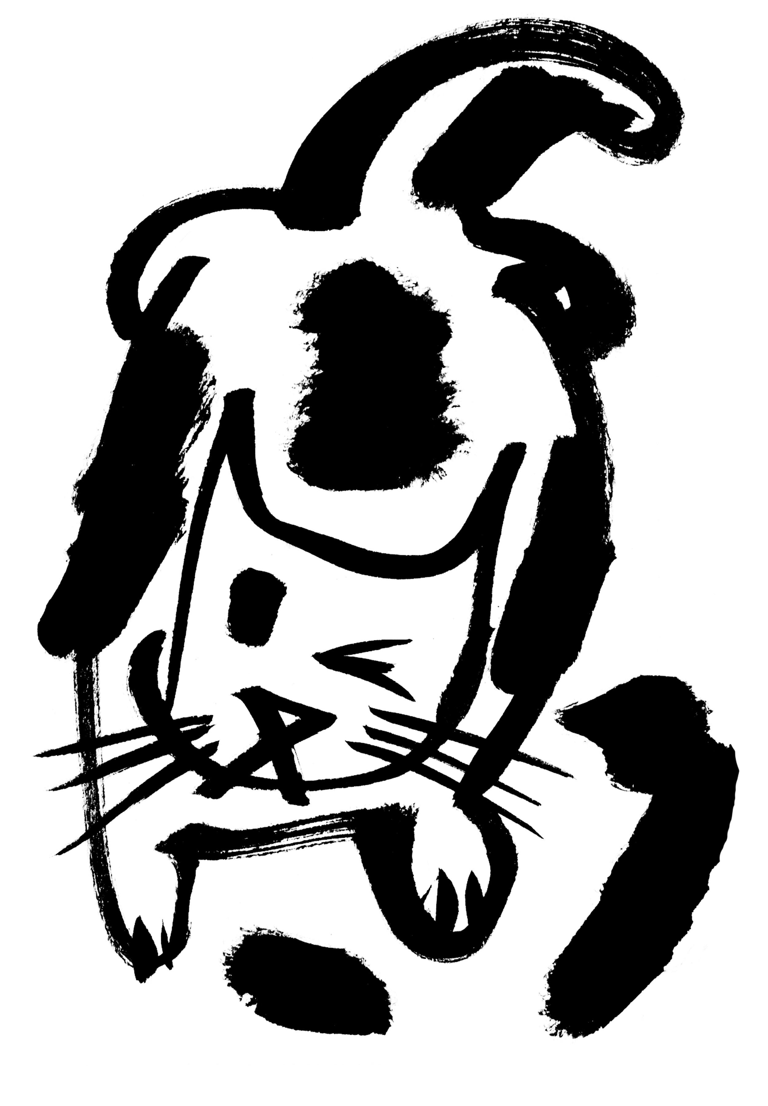 One Eyed Cat