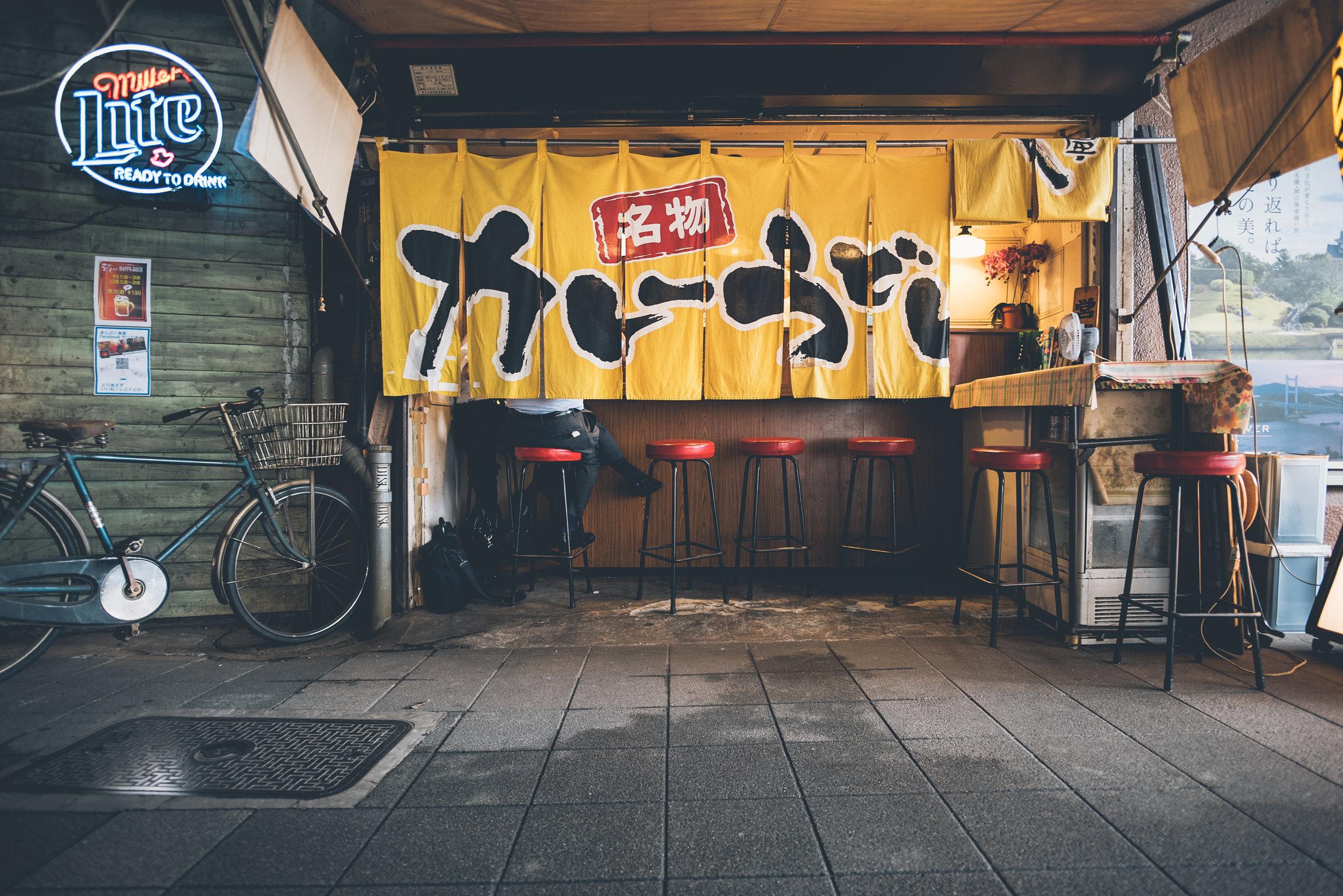 Tokyo_2015-3.jpg