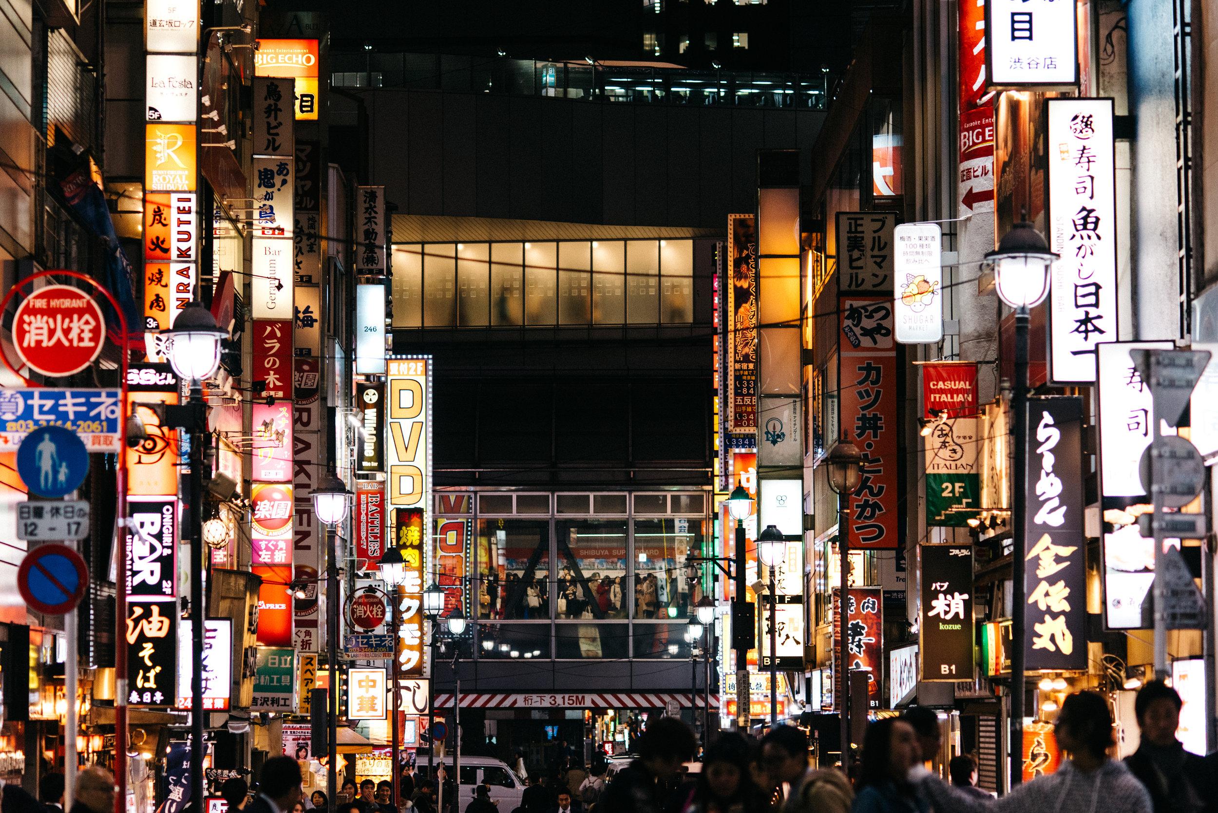 tokyo2017-14.jpg