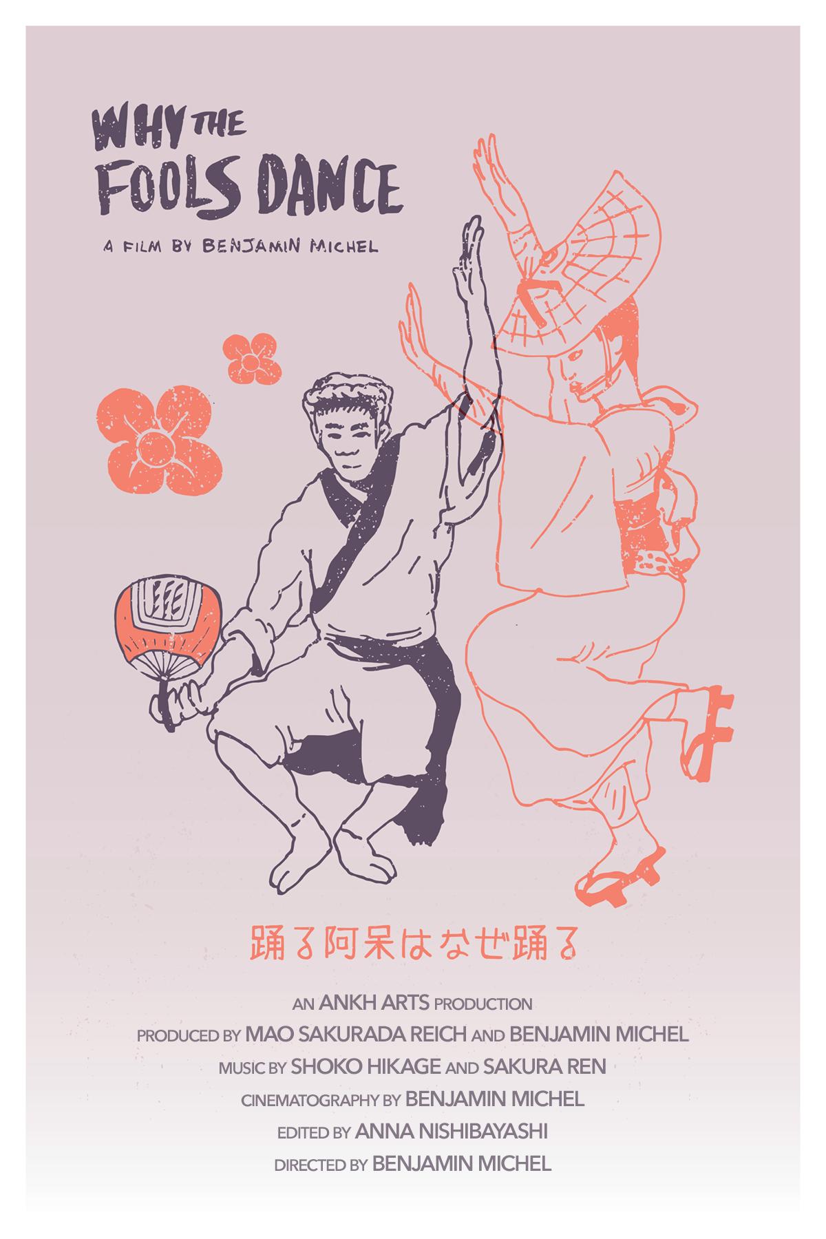 Poster designed by Lenworth 'Joonbug' McIntosh