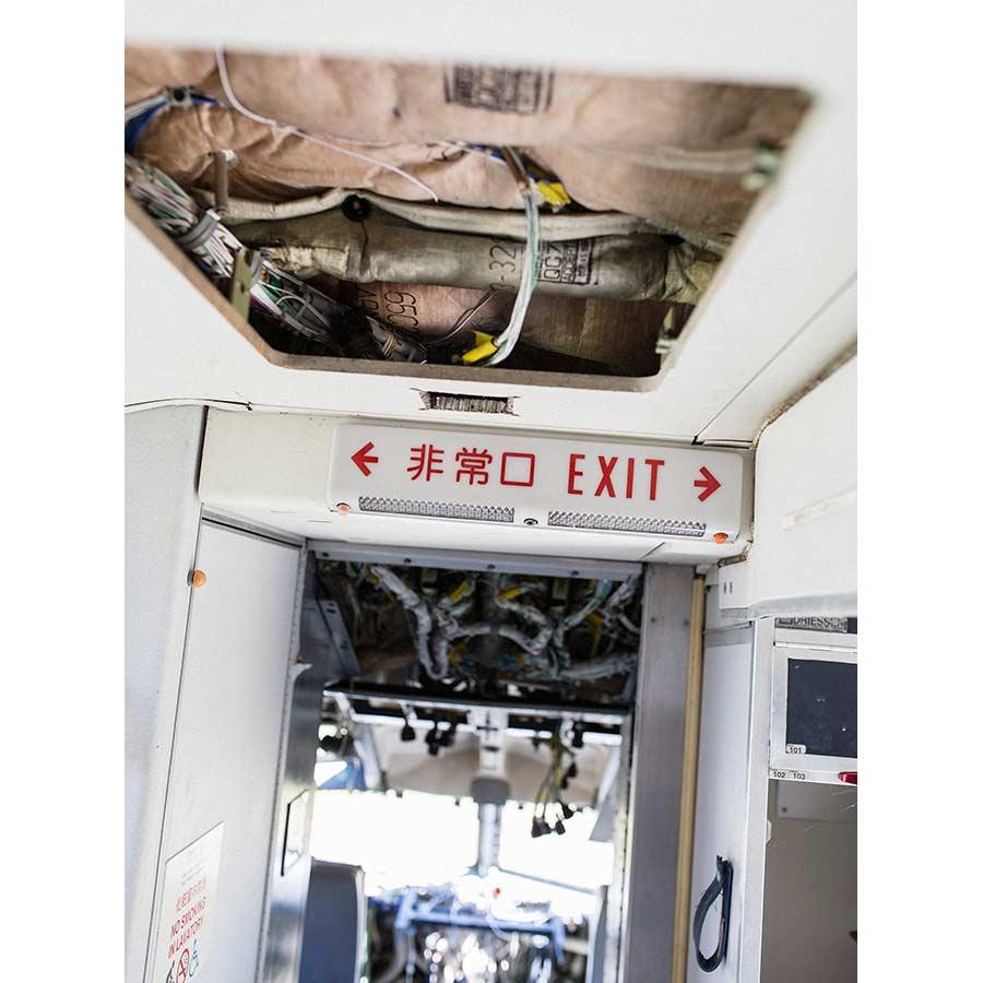 q-fireplane-7.jpg