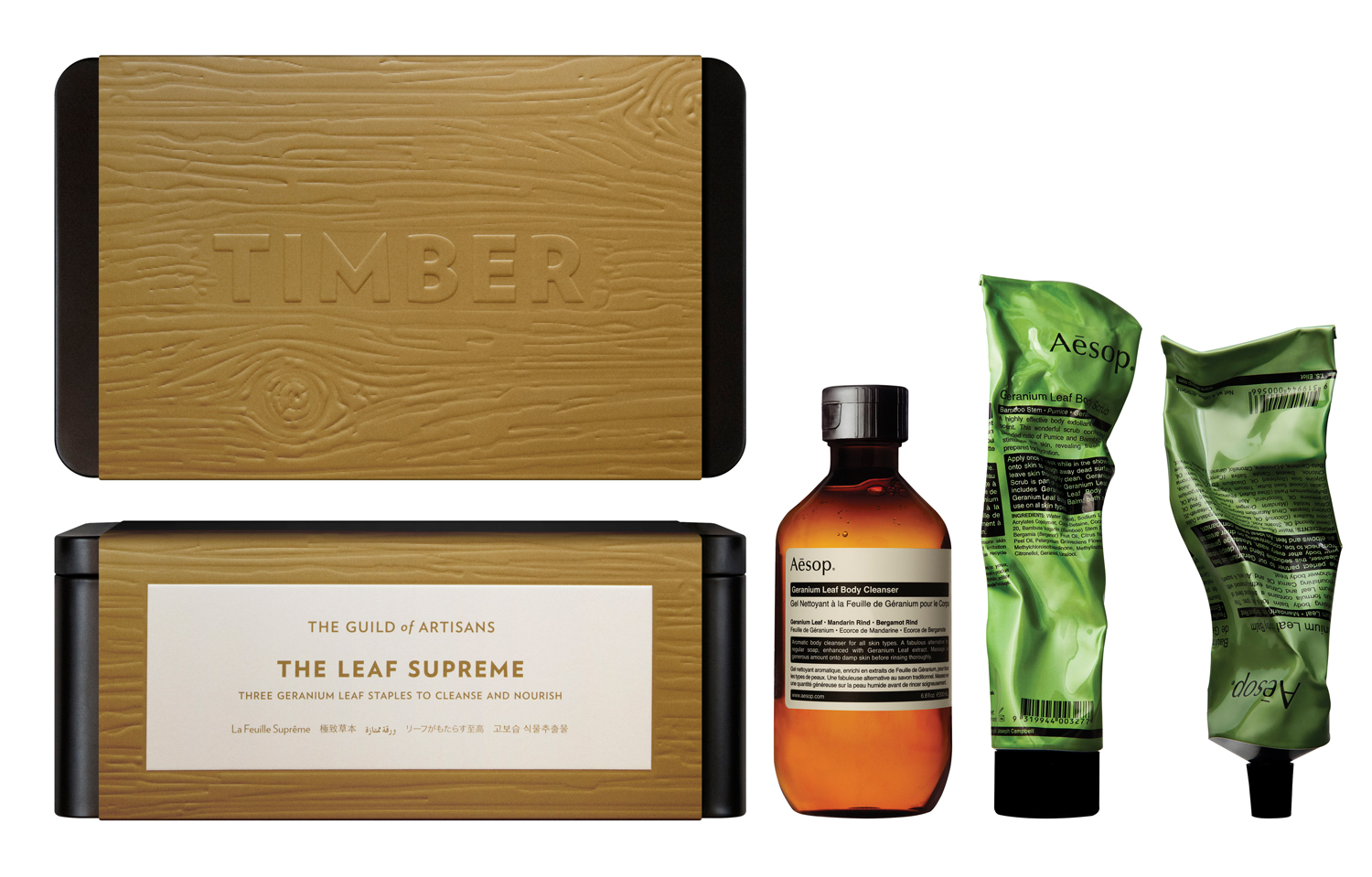 DF AESOP GIFT KITS 2014-2015 THE LEAF SUPREME WITH PRODUCT (TIMBER) C.jpg