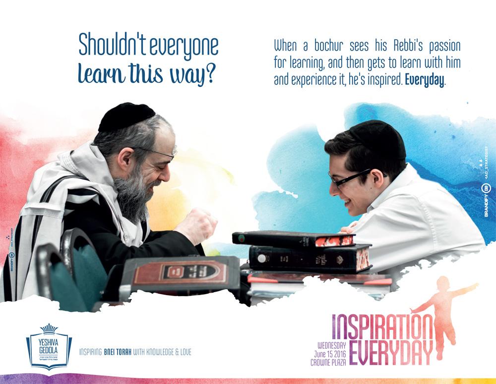 160525_Yeshiva_Campaign_May_30_spread