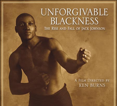 Unforgiveable Blackness.jpg