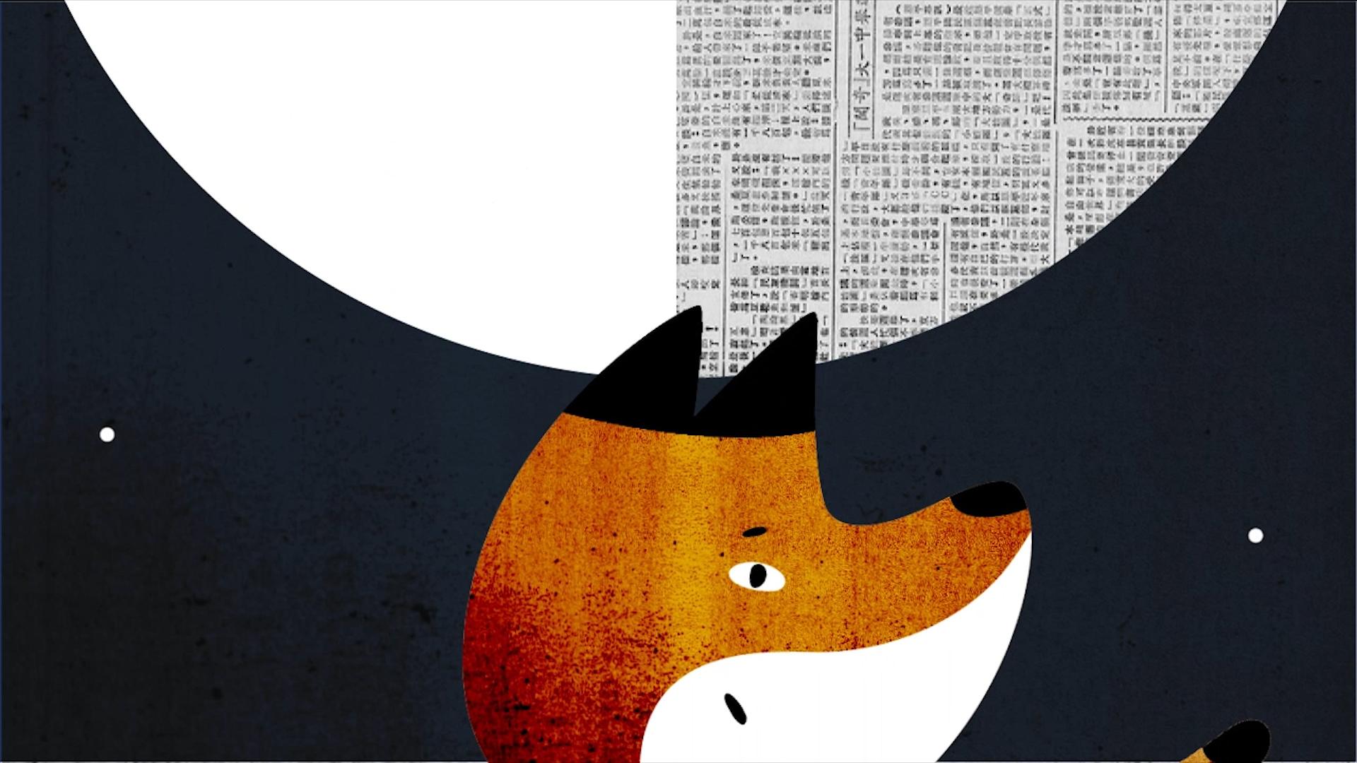 Fox_08.jpg