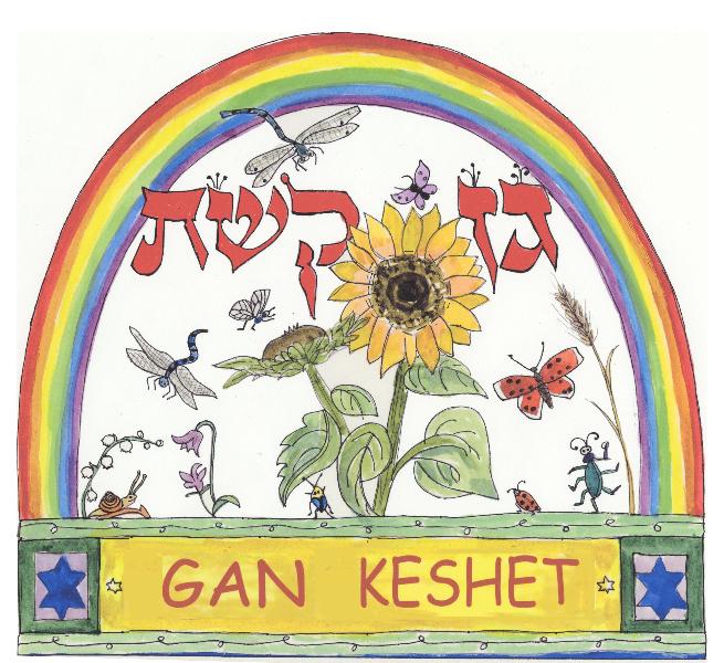 gan-keshet-jewish-community-logo_.jpg