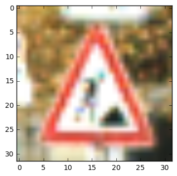 Guess Probability: 100.0 % - Road work