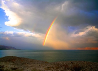 The rainbow of trust, Israel.  Photo taken by Carol Berlin