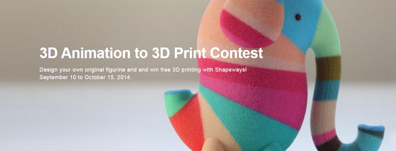 Shapeways_Mold3D_3D_Print_Contest