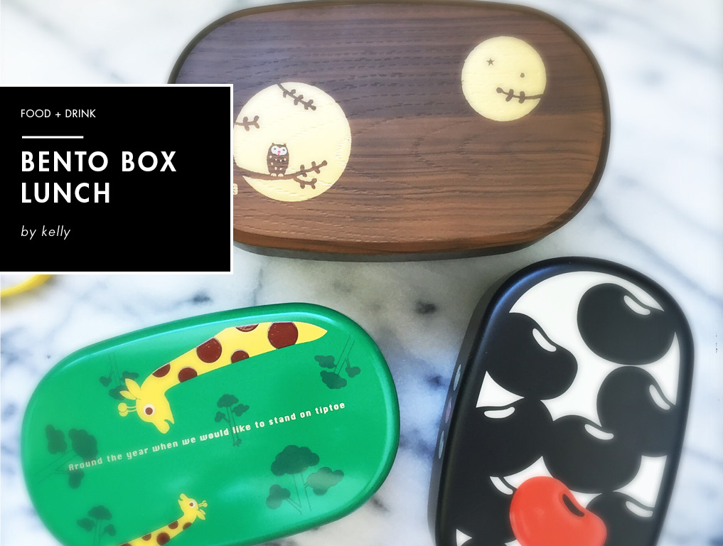 BLOG PARTY BLOG | BENTO BOX LUNCH