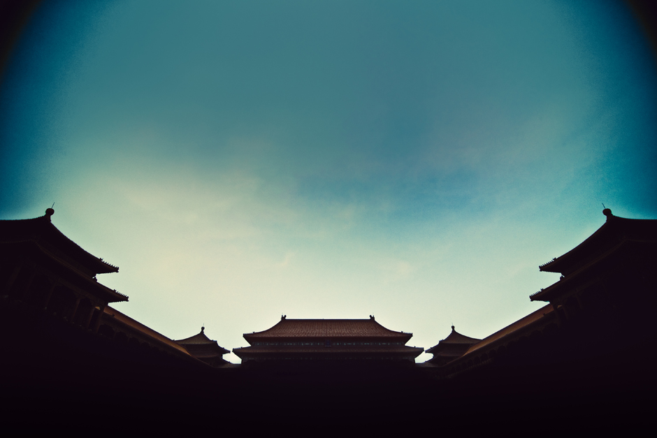 Beijing ,  China . The Forbidden City's Meridian Gate, welcomes visitors to the historic home of Imperial China.