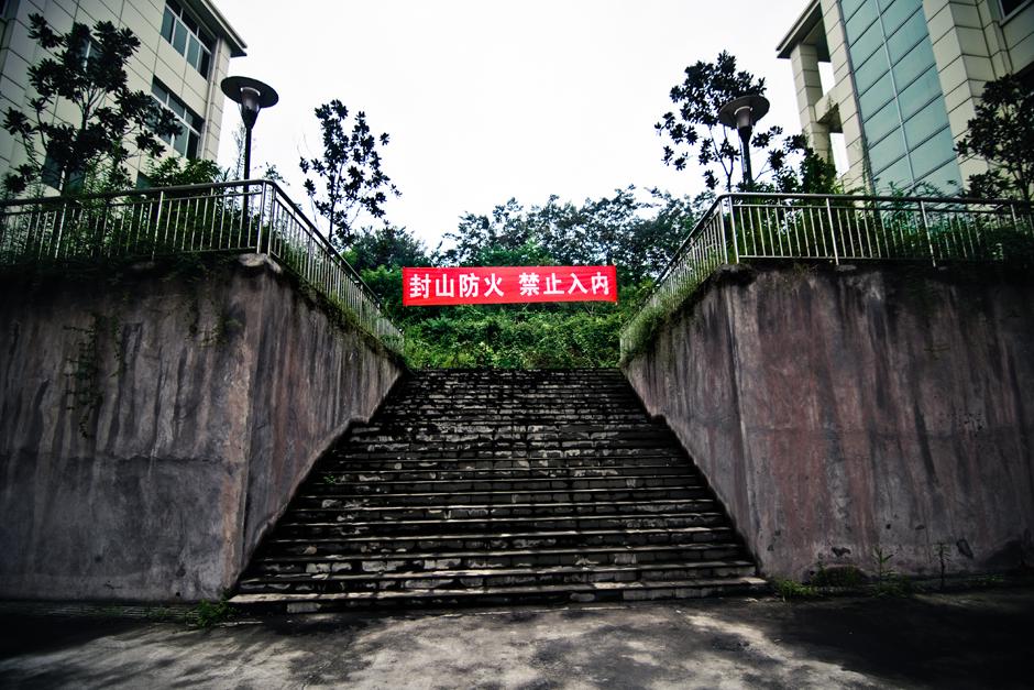 Chongqing , China . An empty courtyard at Chongqing Normal University.