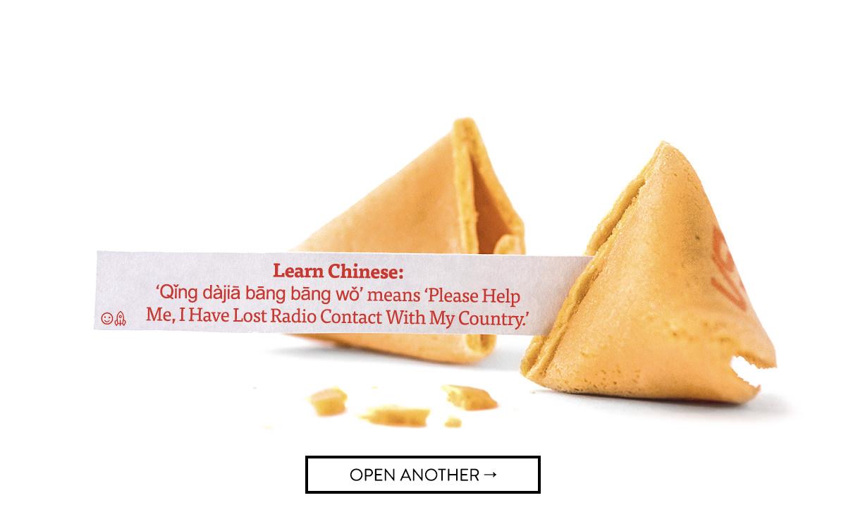 fortunes-08.jpg