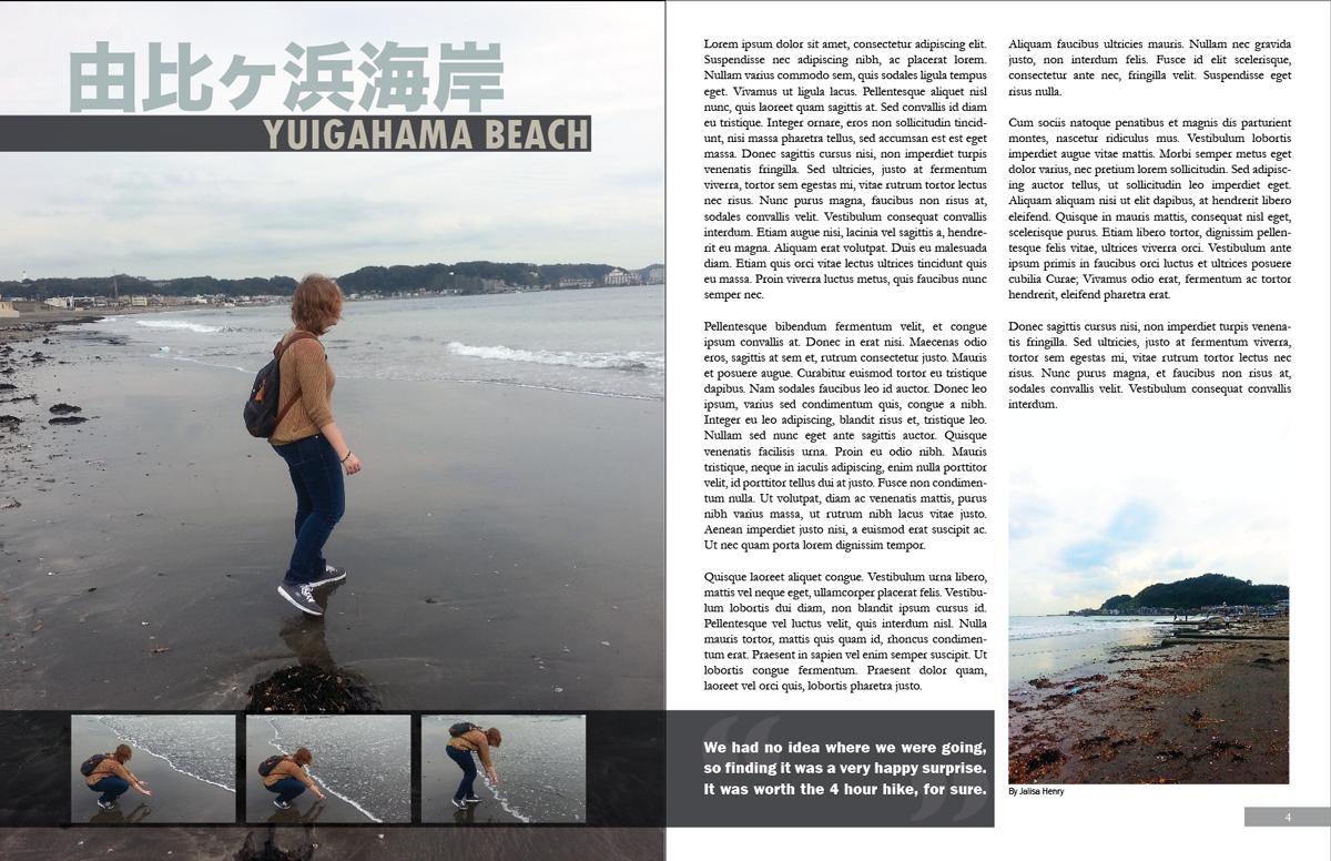 Yugigahama Beach
