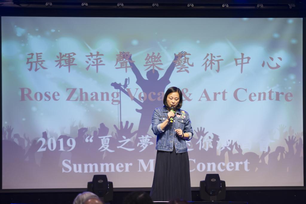 Rose Zhang Concert-1.jpg