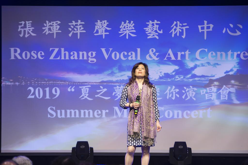 Rose Zhang Concert-3.jpg