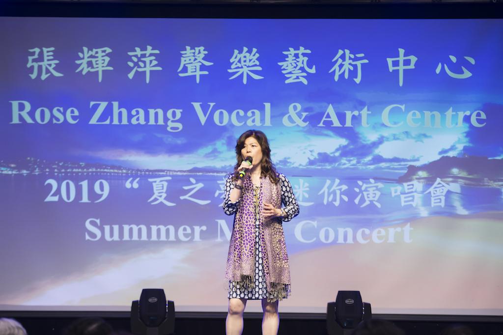Rose Zhang Concert-4.jpg