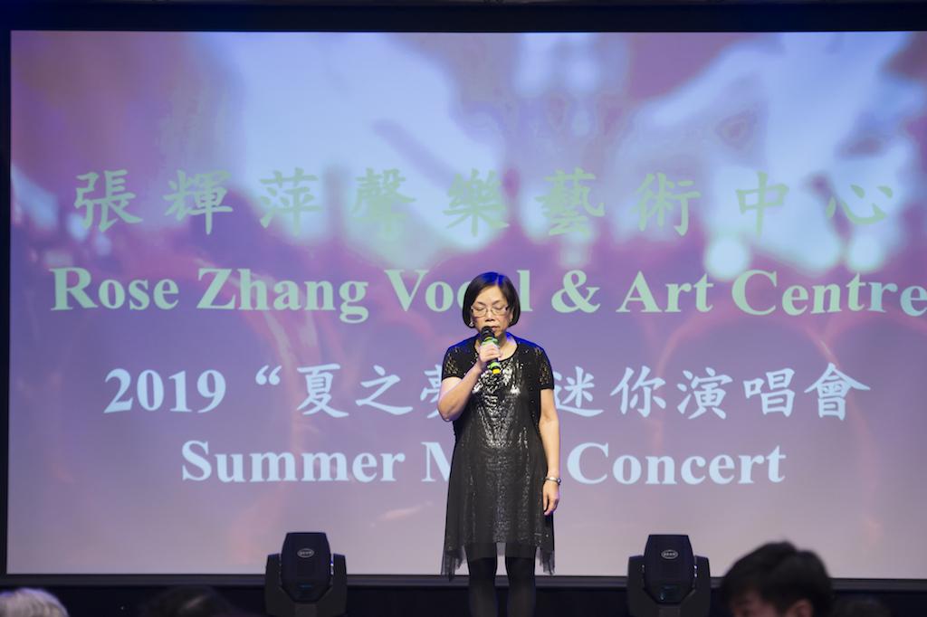 Rose Zhang Concert-5.jpg