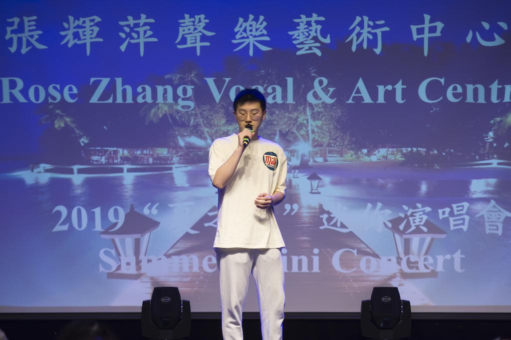 Rose Zhang Concert-6.jpg
