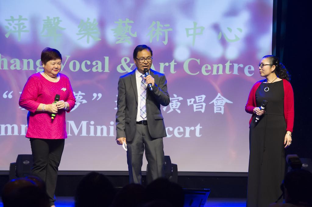 Rose Zhang Concert-7.jpg