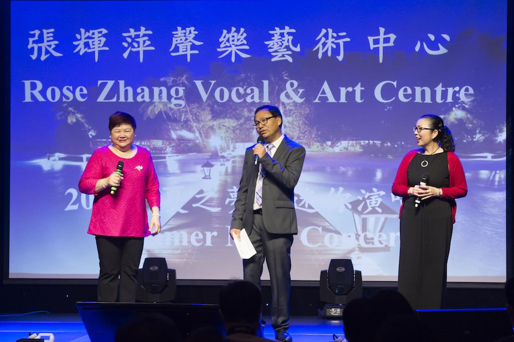 Rose Zhang Concert-8.jpg